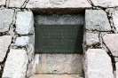 Kaatuneiden muistomerkin laatta