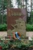 Punavankihautausmaan muistomerkki (v.1949)